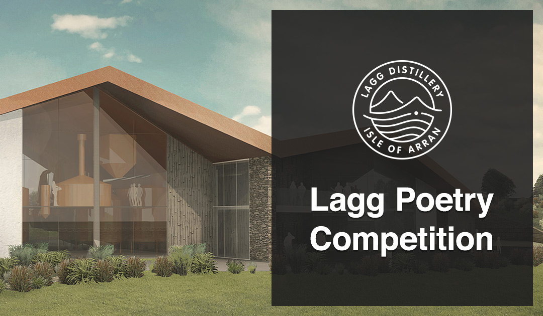 Lagg Poetry Competition