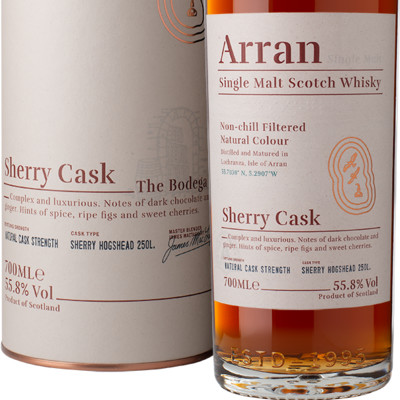 Ad arran sherry cask bottle box le1000px trimmed png listing