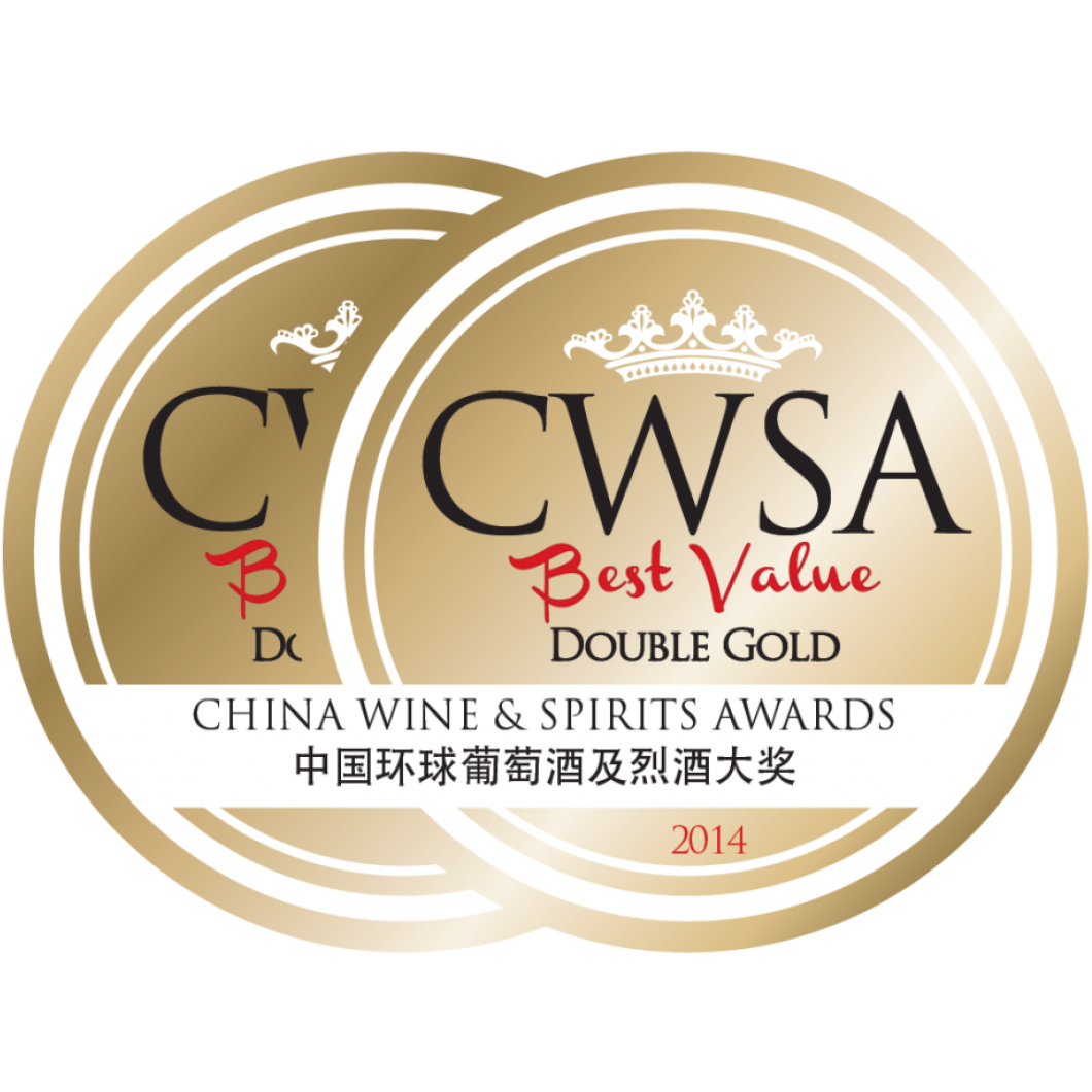 Cwsa bv 2014 logo double gold medal square rebrand