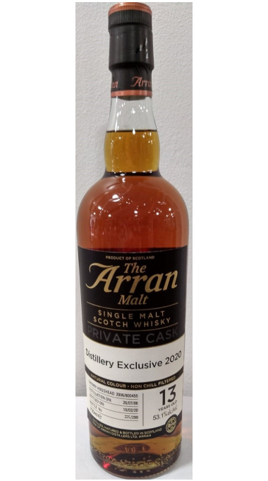13yo sherry cask distillery exclusive 3 product listing rebrand